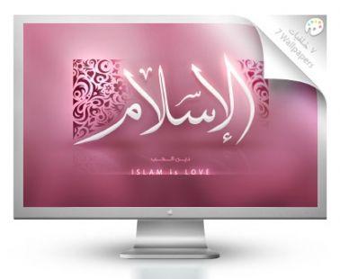 سایت اسلام کوئیست